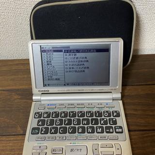 CASIO電子辞書 EX-word XD-F6700