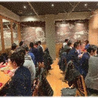 【10/26(火)13時半から本町】既婚者飲み会を開催! - パーティー