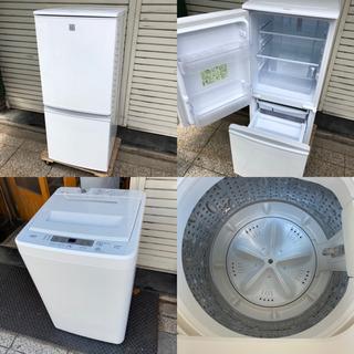 12月限定◆京都市内設置、送料無料◆ 美品中古 冷蔵庫&洗…
