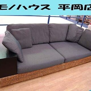 PERFORMAX アジアン ソファ 2.5人掛け 布製 グレー...