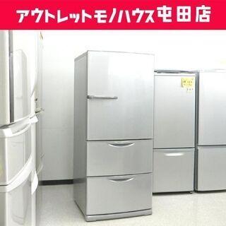 3ドア冷蔵庫 272L 2014年製 200Lクラス AQUA ...