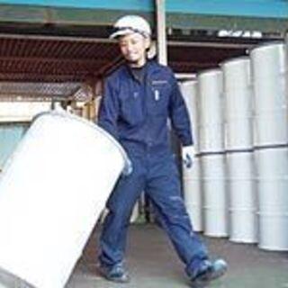 【未経験歓迎】16時30分定時◎創業83年★ドラム缶再生メーカーの製造スタッフ - みよし市