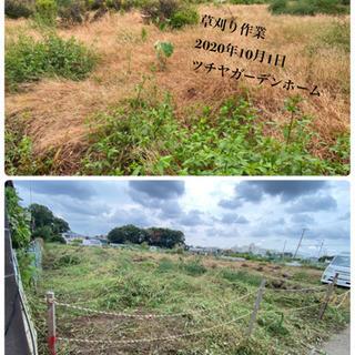 宅地 造成地などの草刈り 除草致します。所沢市 入間市狭山市〜
