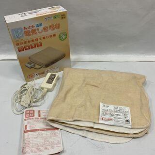 処分特価! 山善 電気毛布 電気しき毛布 JNS-132K 80...