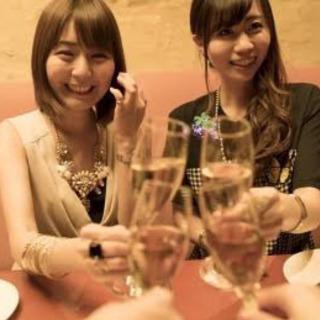 テレビで話題の恋活パーティー❣️関西の人気No.1街コン【出会いのCOCO】毎週、金土日は必ず街コン開催中❗️必ず出会えます♪ - 大阪市