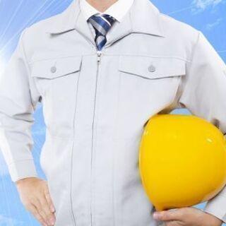 完全未経験から建築プロジェクトに携われる管理事務✨✨🌼【10/1...