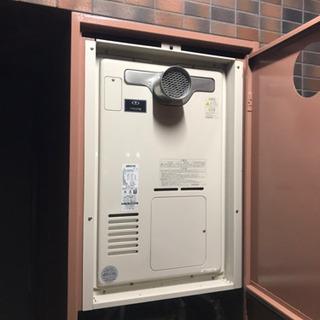 給湯器交換工事 水回り交換工事など!