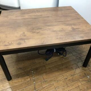 コタツ こたつ ローテーブル 座卓 カジュアルコタツ💳自社…
