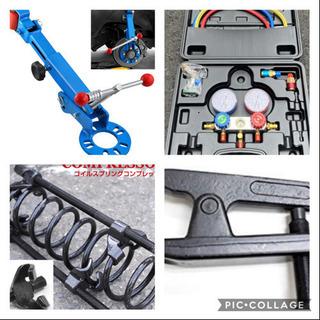 車の専用工具、特殊工具レンタルします