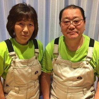 【女性スタッフ募集】ハウスクリーニング アルバイト『月1日~でも...
