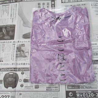 ミュウツーの逆襲Tシャツ:Lサイズ