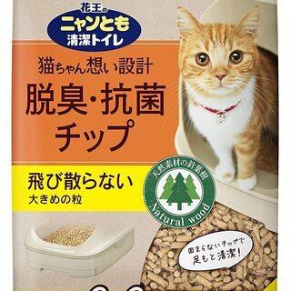 【新品・未開封】ニャンとも清潔トイレ 脱臭・抗菌チップ 猫砂 大...