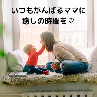 産後子連れヨガ!いつもがんばるママさんにご褒美の時間を