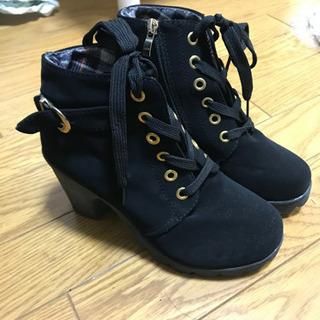 300円ブーツ