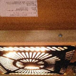 【最終値下げ】大塚家具 リビングこたつセット 布団+下敷き用ホットカーペット1帖 - 名古屋市