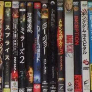 DVD1枚50円で売ってください。
