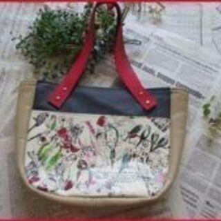 ハンドメイド 革 トートバッグ Bag ポーチ インコ オウム 鳥