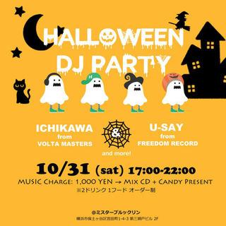 【🎁プレゼント付❗】Haloween DJ Party 横浜天王...