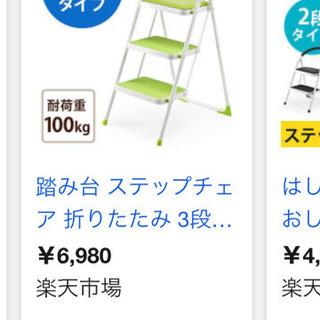 3段はしご