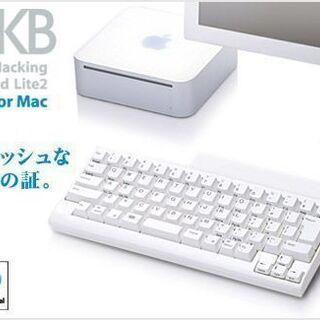 【新品未開封】PFU Happy Hacking Keyboard Lite2 for Mac PD-KB220MA 日本語配列 かな無刻印モデル − 東京都