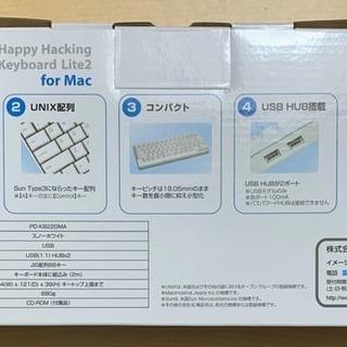 【新品未開封】PFU Happy Hacking Keyboard Lite2 for Mac PD-KB220MA 日本語配列 かな無刻印モデル - 足立区