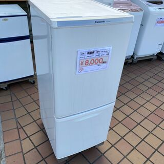 Panasonic製 冷蔵庫 138L 2014年製 中古