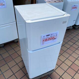 ハイアール製 冷蔵庫 106L 2014年製 中古