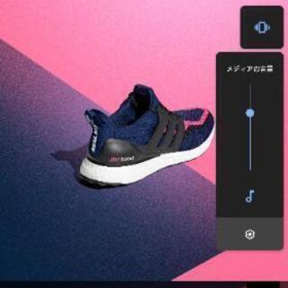 adidas ウルトラブースト未開封 値下げご相談受け付けます - 鶴岡市