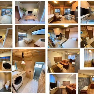 京都市内の初期費用無し、カバン一つで即入居できるシェアハウスを紹...