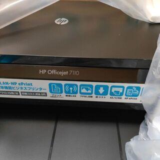 HP インクジェットプリンター   Officejet 7110 - パソコン