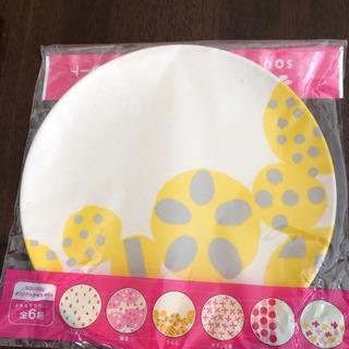 プラスチック皿 2枚セット
