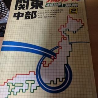 ハイパワーA 関東・中部 道路地図 30万分の1地図と市街地地図...