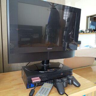 Sony17型液晶TV&PS2をタダで。受け渡し予定済。