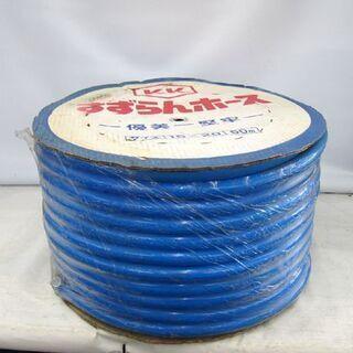 新品未使用 KK すずらんホース 50m 15×20 優美 堅牢 ドラム巻 札幌市 東区 - 札幌市
