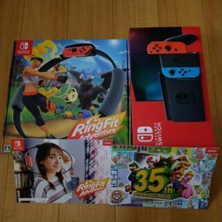 Nintendo Switch 本体 リングフィットアドベンチャー