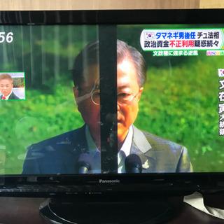 【取引中】42型 Panasonic  ビエラ テレビ ジャンク