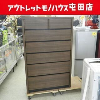 6段チェスト 衣類収納 タンス 全引出レールタイプ ダークブラウ...