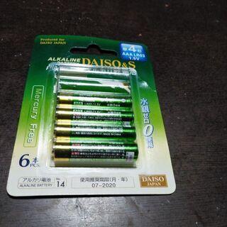 ダイソー 単4アルカリ乾電池
