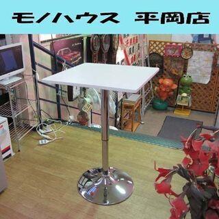 昇降カウンターテーブル 幅60×奥行60×高さ68.5~9…