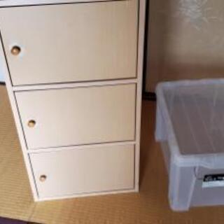 木製3収納ボックスと収納ケース(お譲り先決まりました)
