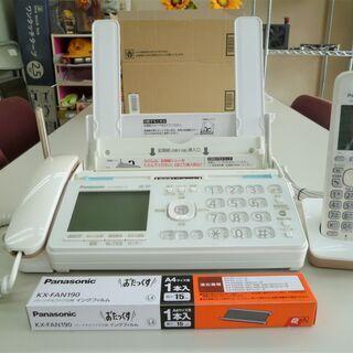 Panasonic  デジタルコードレス 普通紙FAX