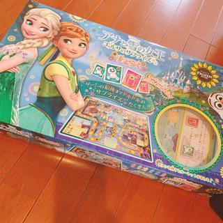 アナと雪の女王 人生ゲーム