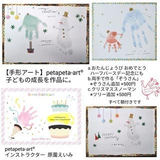 【0歳からの手形アート】大阪・結婚式場で優雅に。心落ち着く空間で。