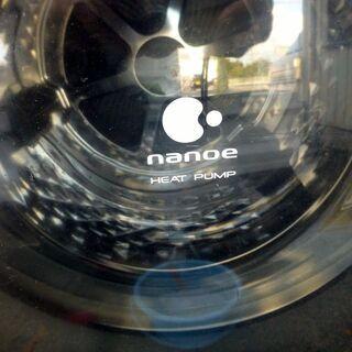 Panasonic ドラム式電気洗濯乾燥機 NA-VX8200L(9kg) 中古 − 鳥取県