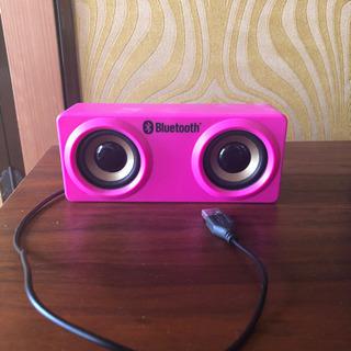 Bluetoothスピーカー ピンク