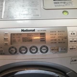 洗濯機 National NA-VR1200L - 家電