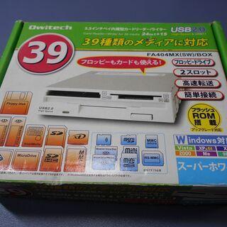 OWLTECH  カードリーダー+フロッピーディスクドライブ 未使用品