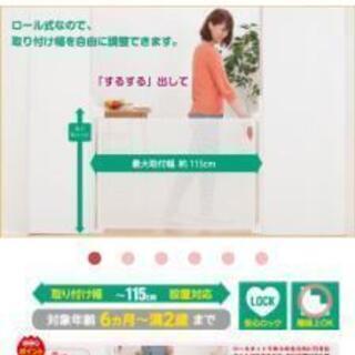 値下げ4,000円‼️未使用品 激安 ベビーゲート ロール式