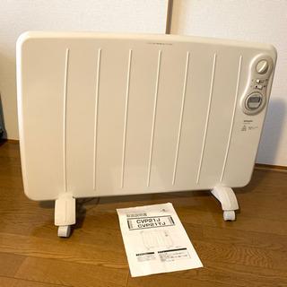Dimplex オイルヒーター パネルヒーター 暖房 一人暮らし