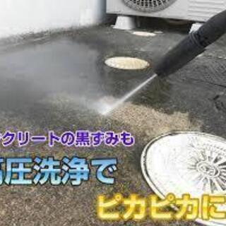 15分1,500円~ 高圧洗浄 ハウスクリーニング お家の玄関ポ...